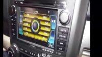 安徽卡仕达导航,本田CRV加装卡仕达导航。给力图片供您欣赏!