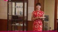 """东方宾馆月饼专题-城市电视""""时尚季风,五星贺中秋"""""""