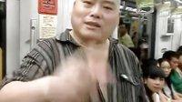 地铁偶遇胖老师