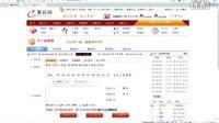 山东体彩11选5在网上投注操作步骤,11选5开奖结果群58945410