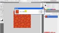ps cs5视频教程8.8 图案图章工具的实战应用.flv