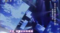 20110902 王者归来 周洋模仿王菲演唱歌曲《天空》