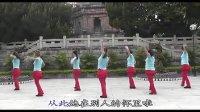 高清广场舞《漂亮的姑娘就要嫁人啦》www.gcw88.com广场舞88