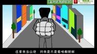 东北特产不是黑社会-Flash音乐动画