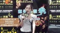 16岁小甜甜Sparks fly【天籁圣者-艺人包装 上海年会策划】