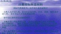 上海储润投资分享如何注册、设计、 续展和复审商标
