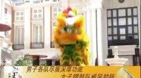 美高梅狮王争霸精华片段二 (华娱卫视娱乐台势力)