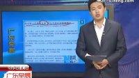 视频: 胶州现代医院QQ:800032120群众不满警方处理结果,揿翻警车
