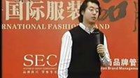 视频: 007总代理六大核心竞争力 北斗七星(4) 祝文欣