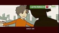橄榄树-Flash幼儿儿歌