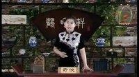 视频: 宜州奇侠012QQ1125011475