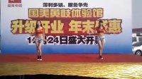 《toc toc toc》-爵士舞-11.12.24 国美电器佛山黄岐店