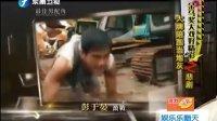 """娱乐乐翻天 2013 娱乐乐翻天 131125 章子怡""""金马奖""""喜封后"""
