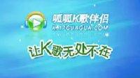 视频: 东方亿家 东方亿家免费注册 联系QQ979235412