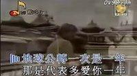 刘德华-爱你一万年  OV98网址导航(www.ov98.com)