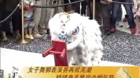 美高梅狮王争霸精华片段四 (华娱卫视娱乐台势力)