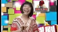 潮州电视台爱拼才会赢第二季潮人秀