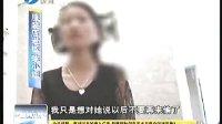 泉州:少妇店内偷衣服 监控下现形      131125     新闻2100