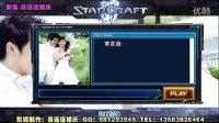 视频: 新泰喜连连婚庆-和法宏-影视制作QQ:981293945 TEL:13583826464