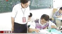 我省举行政法干警招录和国家司法考试 110917 江苏新时空