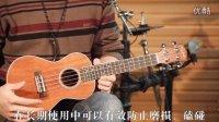 唐歌toukaki桃花心木单板ukulele尤克里里