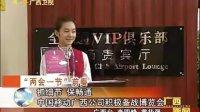 南宁吴圩国际机场最受欢迎贵宾厅