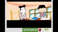英文歌曲-英文故事:英语快餐Flash--08-英语学习