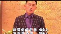 视频: 徐鹤宁老师宣传碟-《世界华人冠军俱乐部》-徐鹤宁QQ:446857985