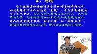 2012高考语文核心必考点探秘 官网 咨询QQ995171751
