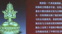 北京 中国文物国际博览会首次纳入北京文博会 111020 北京新闻