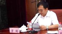 甘肃省注册会计师资产评估行业庆祝建党90周年 http:www.gsicpa.org.cn