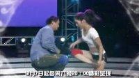 山东电视综艺频道全新节目《挑战美人关》12月7日绚丽开播