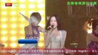 《High歌》- 黄龄2010中秋月洒万家情晚会 _zf1728