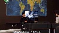 捷豹路虎4S中心总经理访谈录
