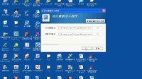 浩辰CAD教程架空线路2011之预算接口文件操作 CAD教程