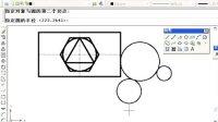 山东科技大学 郭钦贤教授讲CAD 第二讲1