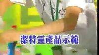 视频: 嘉康利中国衢州团队电话:15957009871QQ:814622260嘉康利(3)