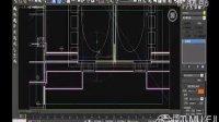 3D Max  室外建筑基础课程