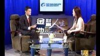 视频: 湖北宜都 宜昌有人做SMI吗?SMI咨询 SMI精英理财系统 理财老师QQ:743502862