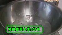 老北京小吃 西瓜凉糕的做法
