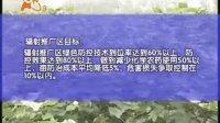 《乡村科技》第259期省植保站大力推进农作物病虫害绿色防控豫丰种业开麦20品种介绍视频