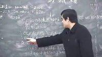 共点 共线 共面(免费)科科通网按课文顺序,密码在该网.中学