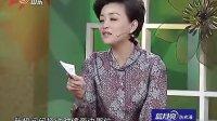 天下女人20131119 天下女人杨澜 天下女人蒋欣 天下女人刘芸