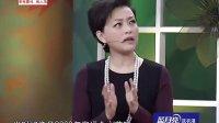 《天下女人》之小球打出的大世界 李晓霞丁宁刘诗雯