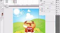 flash cs4 动画教程 按钮的应用9-9.flv