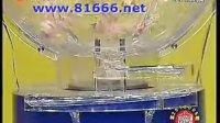 视频: 上海福彩银彩通平台福利彩票双色球开奖结果视频直播查询2012005