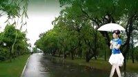 雨中的回忆-flash mv