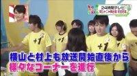 20110825 -  ヒルナンデス!_関ジャニ∞24時間テレビ裏側密着