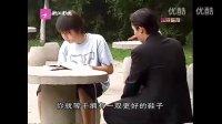 街头整蛊魔术牛奶入鞋子刘谦魔术教学网站视频