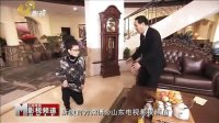 山东影视《真爱谎言》宣传片1李宗翰 潘虹 薛凯琪 李易峰 山东电视影视频道